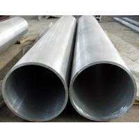 Wholesale Alloy Pipe Nickel alloy pipe 508 x 12.7mm from china suppliers