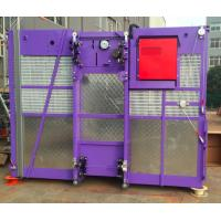 Wholesale Purple Color Construction Hoist Elevator from china suppliers