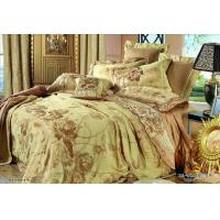 Wholesale Bedding Set (PSUE001) from china suppliers