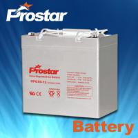 Wholesale Prostar gel battery 12v 50ah from china suppliers