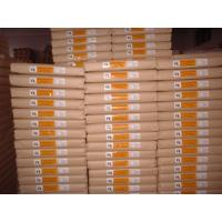 Buy cheap Mg Sandwich paper from wholesalers
