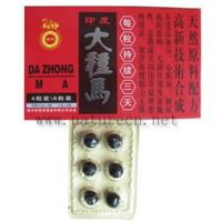 Wholesale India,DA ZHONG MA,Sex Pill from china suppliers
