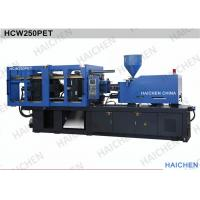 China 250 Ton Household PET Preform Injection Molding Machine With Linear Slide Rail on sale