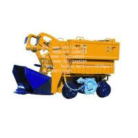 Wholesale Rock loader/loading machine from china suppliers