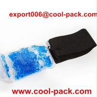 Buy cheap durable gel bead hot and cold pack for waist from wholesalers