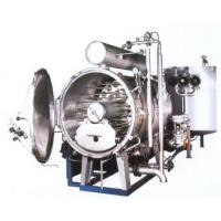 Wholesale Horizontal textile dyeing machinery for beams / cone yarn / package yarn from china suppliers