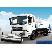 Wholesale Sanitation Truck, Flexible and highly efficient High Pressure Cleaning Truck, pressure washing truck DFLll60BX2 from china suppliers