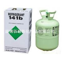 Wholesale refrigerant r141b used for cooling system from china suppliers