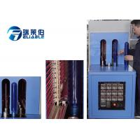 Wholesale 5 Barrel Plastic Bottle Making Machine High Security Performance And Easy To Operate from china suppliers