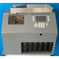 KOBOTECH LINCE-60C 5+1 Value Coin Sorter Counter counting sorting machine