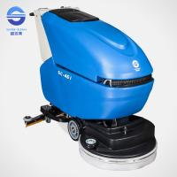 auto scrubber machine for sale