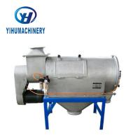 China Wqs Model Chemical Machinery Equipment For Hemp Seed Bee Pollen on sale