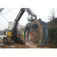 Buy cheap Long Durability Logging Grapple Excavator Log Grab Electric Hydraulic Grab from Wholesalers