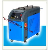 Wholesale China High Temperature Water Mold Temperature Controller OEM Manufacturer/Water MTC from china suppliers