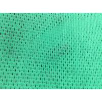 Wholesale Dish Washing Cloth Spunlace Nonwoven Fabric 70% Viscose 30% Polyester Mesh Pattern from china suppliers