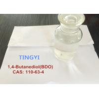 Wholesale 99% Colorless Viscous Oily Liquid Organic Solvents Pharmaceutical Raw Materials 1, 4-Butanediol /BDO  CAS 110-63-4 from china suppliers