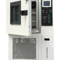 Wholesale 0~1000PPHM Static And Dynamic Ozone Test Chamber 80L-1000L For Rubber Products from china suppliers