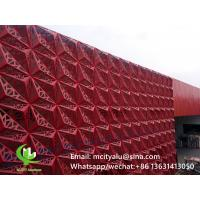 China 3D Aluminum Cladding  Perforated Aluminum Sheet  With 2mm thk 1m X 1m on sale