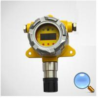 China HCN gas monitor/detector transmitter used in steel metallurgy industry on sale