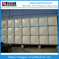 Wholesale Press  mould flexible combined grp smc water tank mould maker from china suppliers