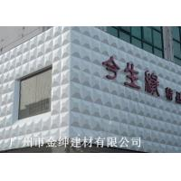Marble Texture Exterior 3d Wall Panels Of Item 101682456