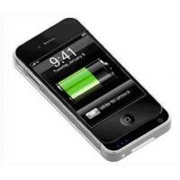 Wholesale Mobile Power 5200mAh for iPhone from china suppliers