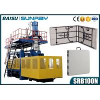 Buy cheap Plastic Table And Plastic Chair Making Machine 20 - 25BPH Capacity SRB100N from wholesalers