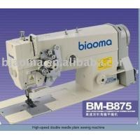 China High Speed Double Cylinder Plain Sewing Machine on sale