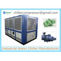 Wholesale 20 deg C 250kw Screw Air Cooled Water Chiller for Concrete Batching Plant from china suppliers