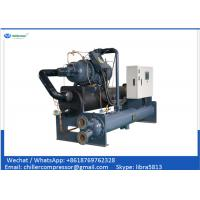 Quality Acid/Sulfuric/ Aluminum Anodized Electroplating Water Cooled Chiller With for sale