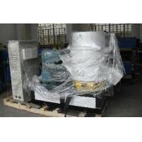 Wholesale Film Compressing Granulator/ Agglomerator from china suppliers