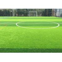 Buy cheap Football / Futsal Court Flooring / Natural Artificial Grass Better to Protect from wholesalers