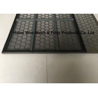 Wholesale Linear Motion Shaker Vibrating Rock Screen Strong Double Layered Wire Cloth from china suppliers