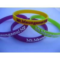 China Embossed Silicone Bracelet,Perfect Promotional Gift on sale