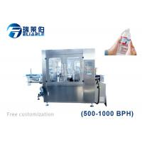Wholesale Full Automated Labeling Machine Hot Melt Glue Label For Bottle , 7000-10000BPH from china suppliers