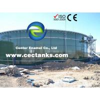 Buy cheap Center Enamel Provides Bolted Steel Tanks Design And Manufacturing For Customer from wholesalers