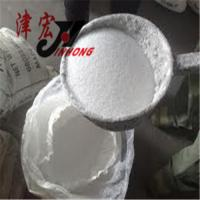 Wholesale 99% caustic soda pearls , sodium hydroxide beads from china suppliers