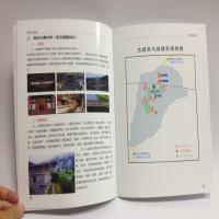China Customised Folded Leaflets, Flyers, Posters, Brochures on sale