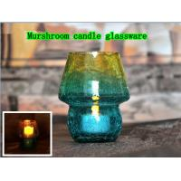 Buy cheap glass bottle/container/candle glassware /glassware candle holder/glass candle container from Wholesalers