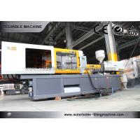 Wholesale Horizontal Injection Molding Machine from china suppliers
