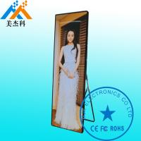 Buy cheap HD P3 Voice Language Translator Device With LED Mirror Screen 192 * 640mm from wholesalers