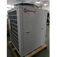 Wholesale Power World Commercial Air Source Heat Pump with R417A/R407C/R404A/ from china suppliers