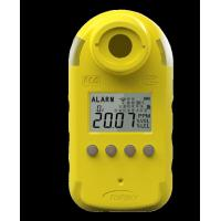 Wholesale Single Gas Monitor for Chlorine Gas from china suppliers