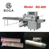 Wholesale Pillow Pouch Packaging Machine Disposable Plastic Cup Paper Plate Packing from china suppliers