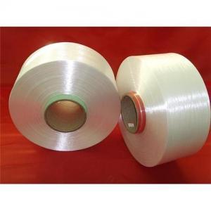 China Polyester filament yarn on sale