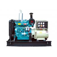 Wholesale 10KW / 12.5KVA FG WILSON Generator Set , Silent Type 3 Cylinder Diesel Generator from china suppliers