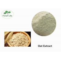 Wholesale Health-care Plant Extract Oat Extract Beta Glucan 70% Off-white Fine Powder from china suppliers