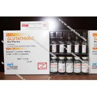 Buy cheap Hot sale 1500mg, Glutathione injection for skin whitening with high qulity and from wholesalers