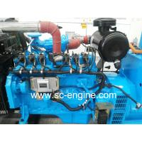 Wholesale Natural Gas Generator with Cummins Engine from china suppliers