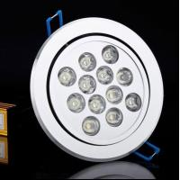 Wholesale high brightness 12W 1200lm 220v 110v epistar chip led round ceiling light 2 years warranty from china suppliers